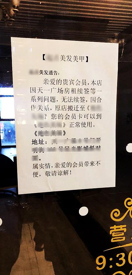 在中国大陆,储值消费已经成为网吧、美容、超市等行业较为普遍的营销手段。(网络图片)