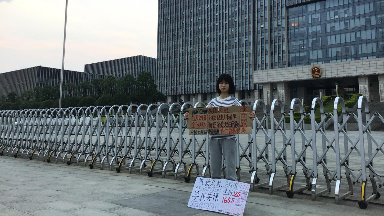 欧泓奕独自在市政府前抗议。 (来源:欧泓奕 @howey_ou / Twitter)