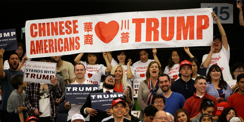 特朗普在选举时受到很多华人的支持。
