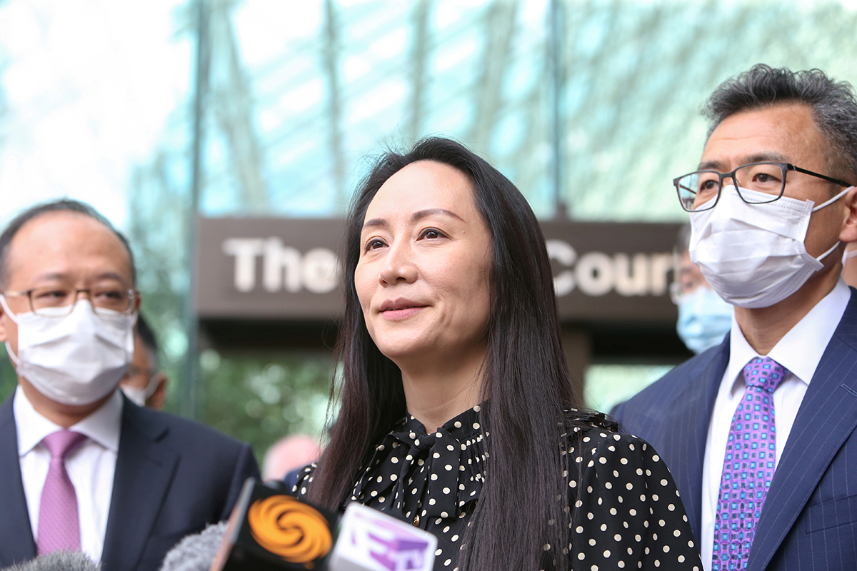 孟晚舟与美国司法当局达成协议后离开法庭