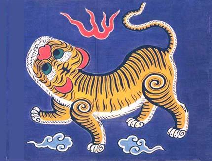 """""""台湾民主国""""""""蓝地黄虎""""的旗帜"""