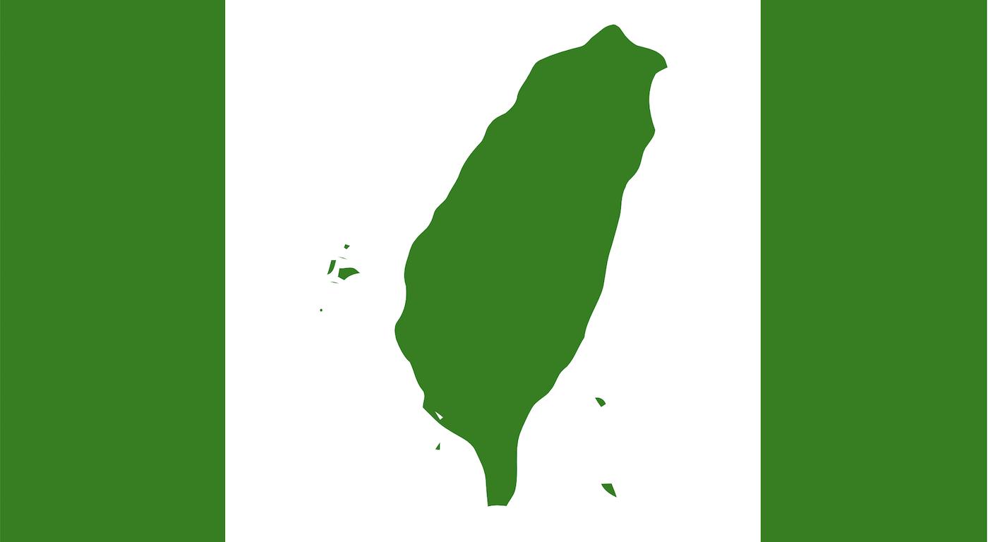 世界台湾人大会台湾旗
